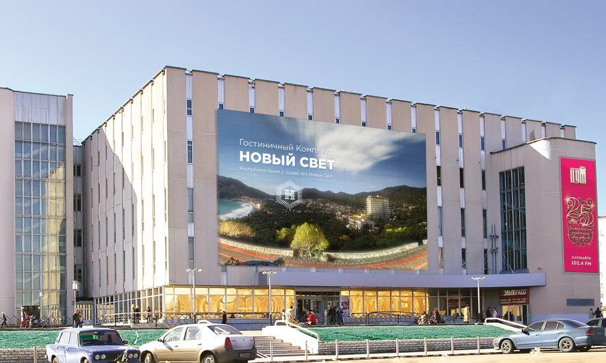 Владельцев северодвинского ЦУМа иархангельского «Модерна» обвиняют вуклонении отуплаты налогов на150 миллионов