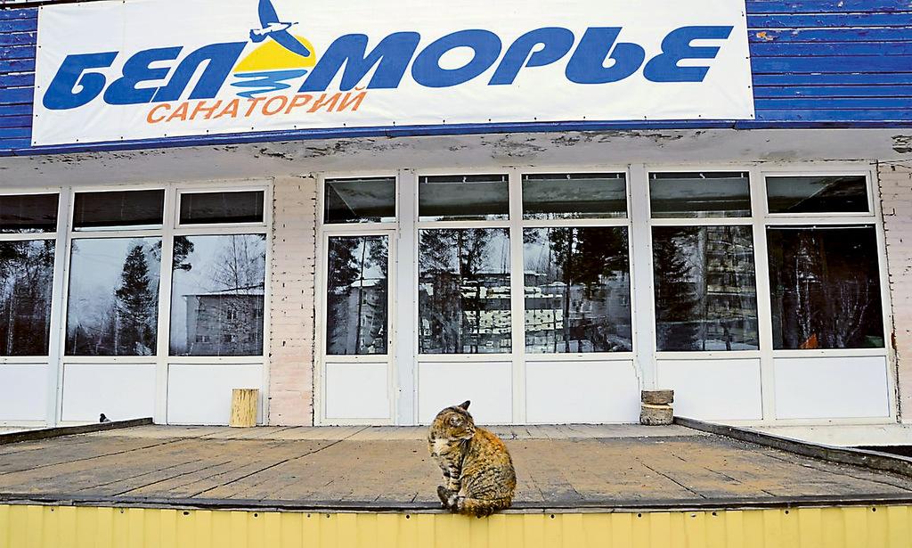 У Архангельского санатория «Беломорье» возникли финансовые сложности