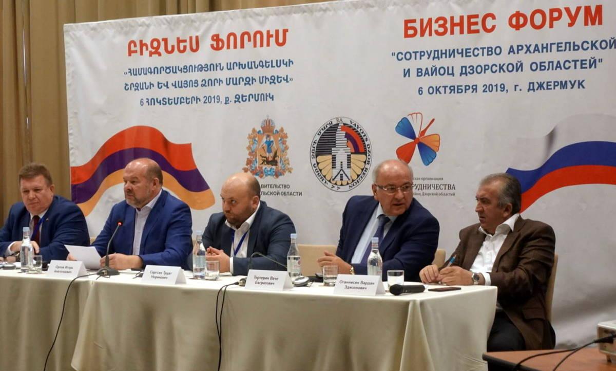 Архангельская область намерена торговать сАрменией лесом, рыбой иалмазами