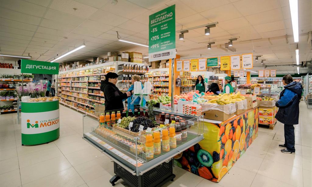 Компания «Макси» открыла три новых супермаркета в Архангельске