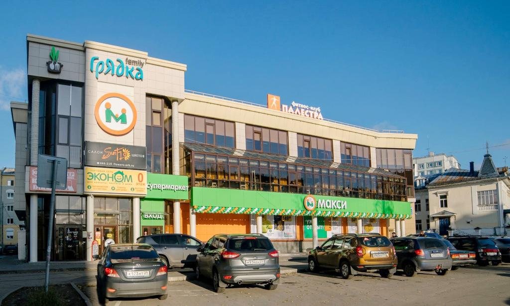 Супермаркет на проспекте Ломоносова, 88.