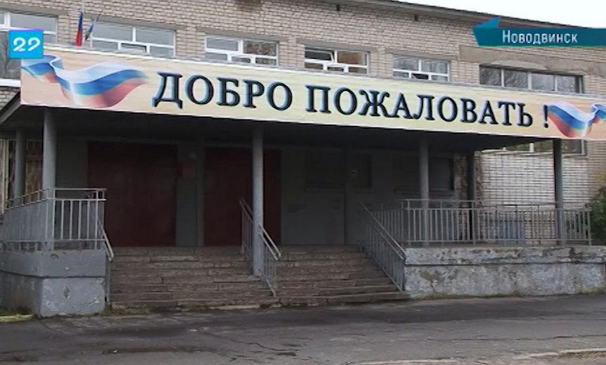 Закрытая накарантин школа вНоводвинске перешла надистанционное обучение
