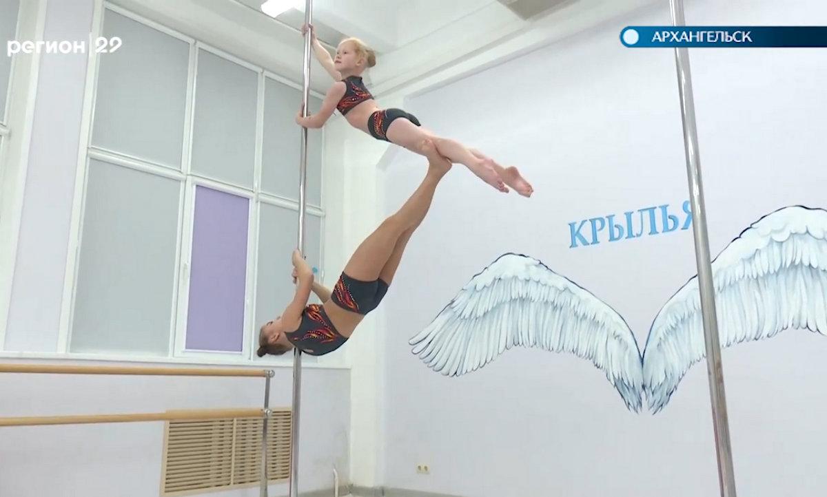 Гимнастки Архангельской области завоевали четыре кубка и 11 медалей на Чемпионате страны